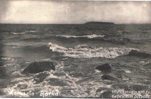 Остров Равица, архивное фото